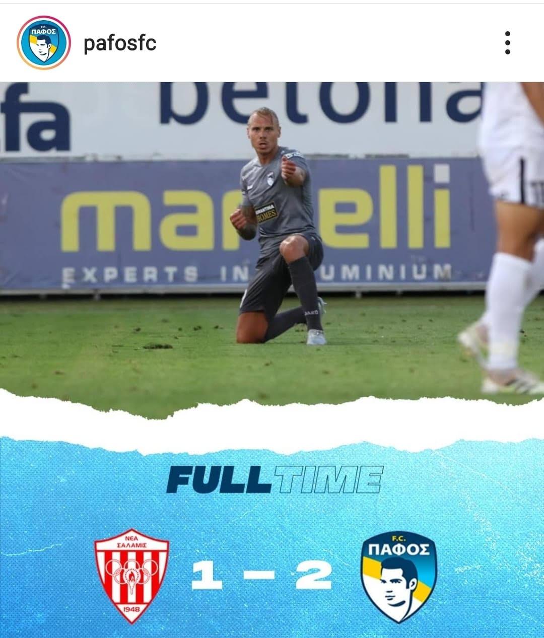 Pafos FC v NEA